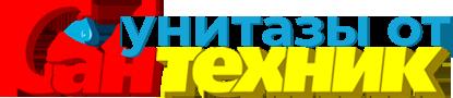 Интернет-магазин Сантехники в Челябинске